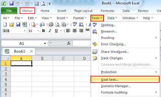 Where is Goal Seek in Microsoft Excel 2007, 2010, 2013, 2016