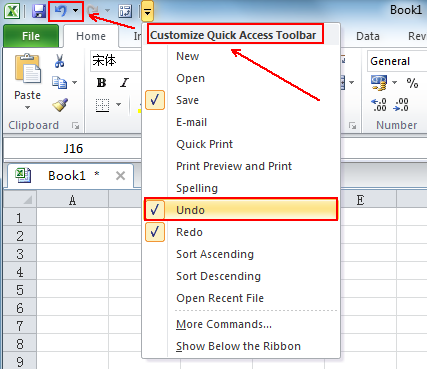 Where is Undo in Microsoft Excel 2007, 2010, 2013 and 2016
