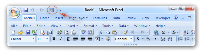 Where is Data Form in Microsoft Excel 2007, 2010, 2013 and 2016
