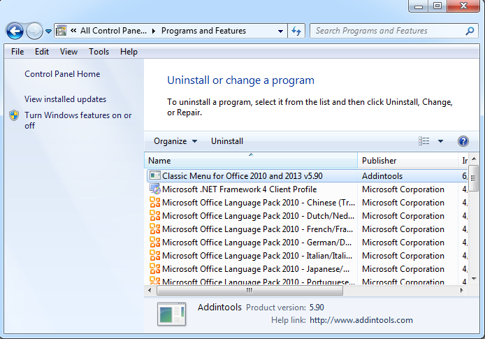 How to install and uninstall the software