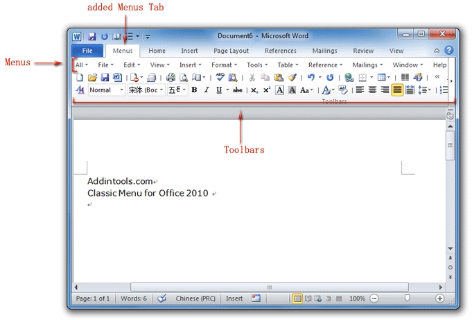 microsoft word office 2010 free download