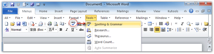 how to get word 2010 for free