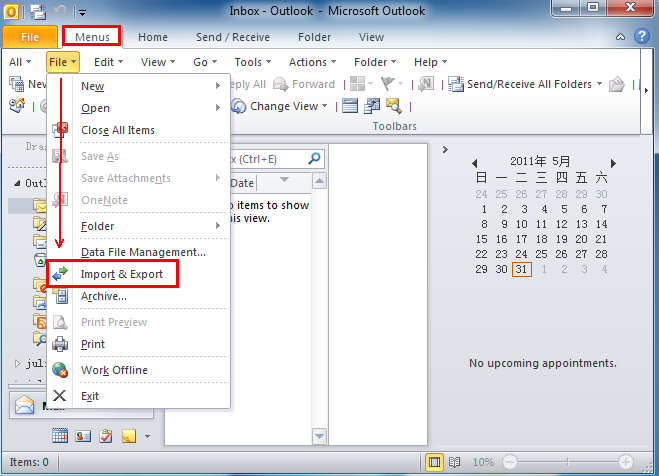 Outlook 2010 Export Pst >> Where Is Export In Microsoft Outlook 2010 2013 2016 2019 And 365