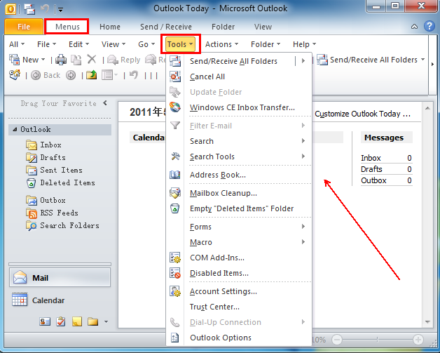 Where is the Tools menu in Microsoft Outlook 2010, 2013