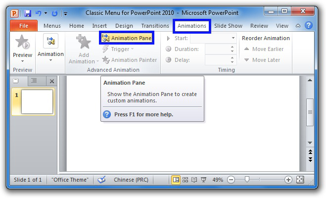 where is custom animation in microsoft powerpoint 2010 2013 and 2016
