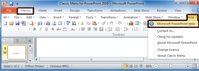 where is the help in microsoft powerpoint 2007 2010 2013 and 2016