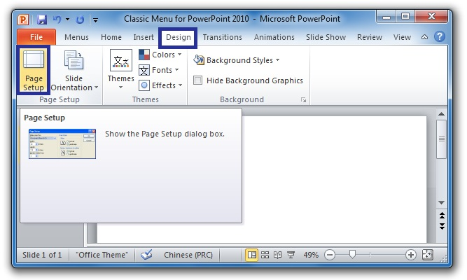 where is page setup in microsoft powerpoint 2007 2010 2013 and 2016