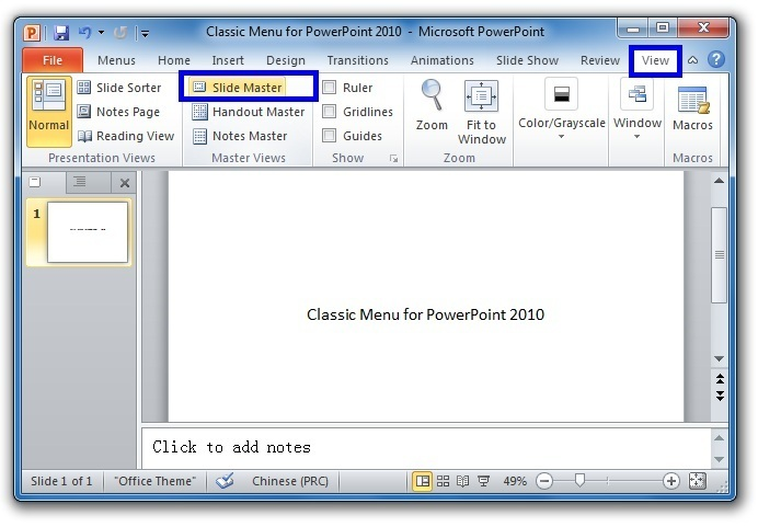 where is slide master in microsoft powerpoint 2007 2010 2013 and 2016