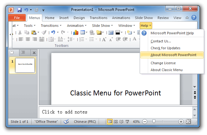 Where is About in Microsoft PowerPoint 2007, 2010, 2013