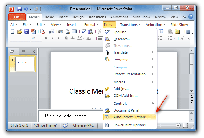 Where is AutoCorrect Options in Microsoft PowerPoint 2007