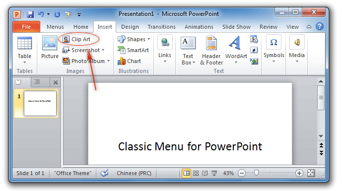 Where is Clip Art in Microsoft - 33.2KB