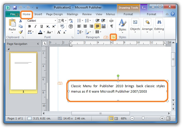 Where is Line Spacing in Microsoft Publisher 2010, 2013 and 2016