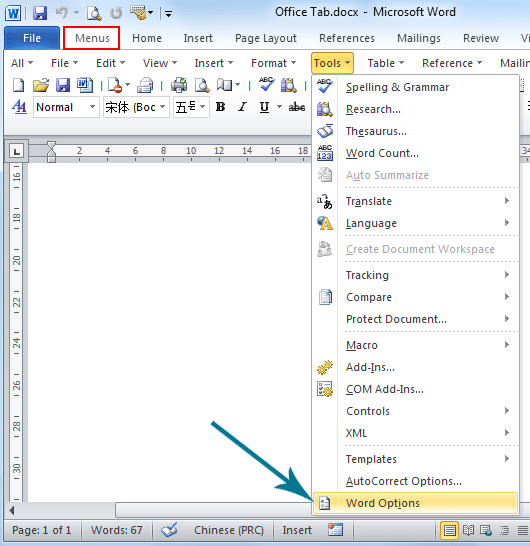 Automatically Recover Word Documents in Word 2003, 2007 and 2010