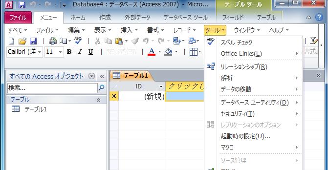 microsoft office 2007 上/